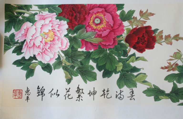 Blooming Red Tree Peony Chinese Hand Painted (Long)