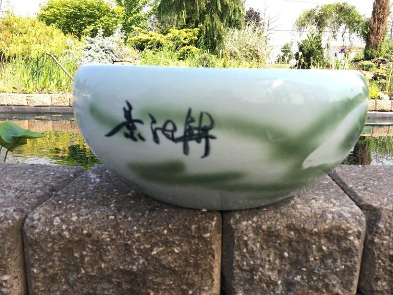Chinese Bowl lotus Pot- Green with Red Lotus