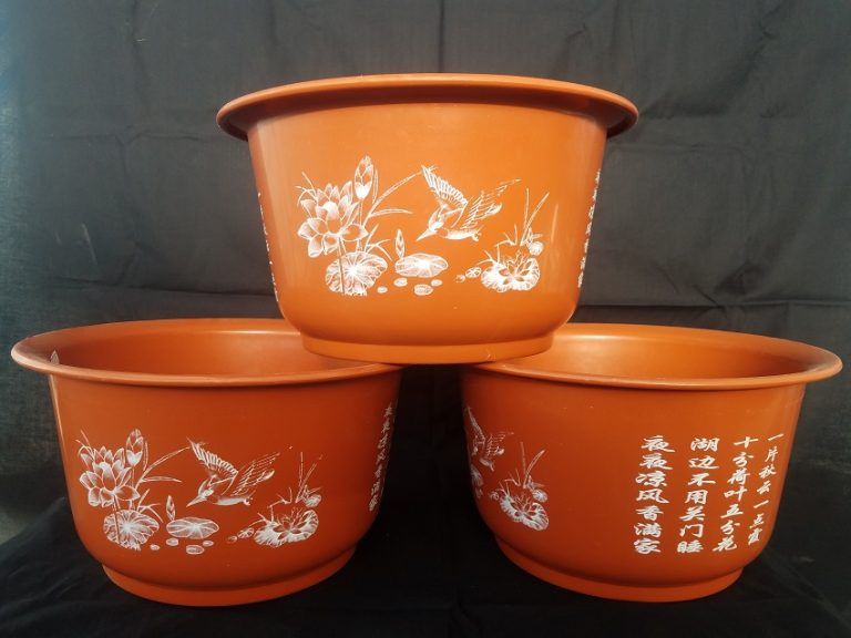Trio of Bowl Lotus Pot with decal